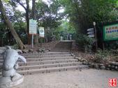 羊稠坑森林步道:羊稠坑森林步道 (1).jpg