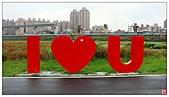 新北大橋&幸福水漾公園:新北大橋&幸福水漾公園 (8).jpg