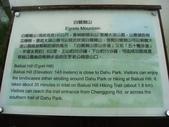 大湖公園白鷺鷥山:大湖公園白鷺鷥山 (14).jpg