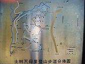 天母古道水管路步道:天母古道水管路 (17).jpg