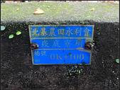 青山瀑布尖山湖紀念碑步道:青山瀑布尖山湖 (16).jpg