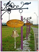 新北大橋&幸福水漾公園:新北大橋&幸福水漾公園 (11).jpg