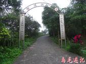 基隆紅淡山步道:基隆紅淡山步道 (5).jpg