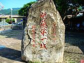 烏石港&蘭陽博物館:烏石港&蘭陽博物館 (2).jpg