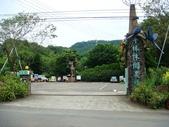 雙溪東和步道:雙溪東和步道 (11).jpg