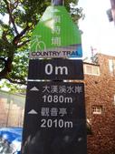 大漢溪水岸蓮座山:大漢溪水岸 (66).jpg