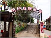 湖口老街與步道:湖口老街仁和金獅漢卿步道 (6).jpg