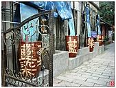 三峽鳶山縱走五十分山:三峽鳶山縱走五十分山 (13).jpg