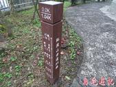 基隆紅淡山步道:基隆紅淡山步道 (1).jpg