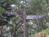 基隆紅淡山步道:基隆紅淡山步道 (4).jpg