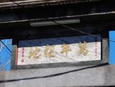 大漢溪水岸蓮座山:大漢溪水岸 (131).jpg