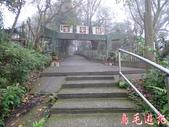 基隆紅淡山步道:基隆紅淡山步道 (6).jpg