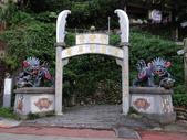 大漢溪水岸蓮座山:大漢溪水岸 (1).jpg