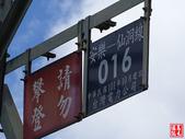 基隆球子山燈塔(火號山)&白米甕炮台:基隆球子山燈塔(火號山)&白米甕炮台 (14).jpg
