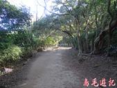 美哉-五酒桶山步道:美哉-五酒桶山步道 (21).jpg
