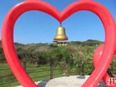 石門幸福步道、富貴角燈塔&老梅沙灘:石門幸福步道、富貴角燈塔&老梅沙灘 (34).jpg
