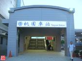 新桃園車站:新桃園車站 (1).jpg