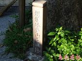 烘爐地&紫竹林寺步道o形賞梅:烘爐地&紫竹林寺步道o形賞梅 (21).jpg