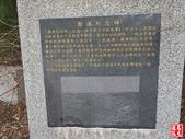 鄭漢紀念步道:鄭漢紀念步道 (82).jpg