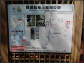中坑柴寮古道:三貂嶺瀑布中坑柴寮步道 (61).jpg