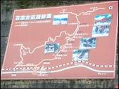 石空古道太和山金車城堡:石空古道太和山金車城堡 (73).jpg