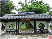 新竹青草湖鳳凰橋:新竹青草湖 (18).jpg
