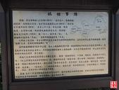 金門媽祖公園:金門媽祖公園 (6).jpg