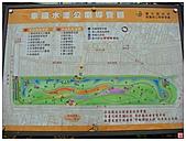 新北大橋&幸福水漾公園:新北大橋&幸福水漾公園 (38).jpg