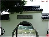 新竹青草湖鳳凰橋:新竹青草湖 (19).jpg