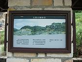 硫磺谷地熱景觀區:硫磺谷地熱景觀區 (16).jpg