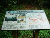 大暖尖山火焰山:大暖尖山火焰山 (24).jpg
