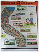 新北大橋&幸福水漾公園:新北大橋&幸福水漾公園 (42).jpg