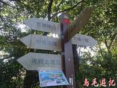 美哉-五酒桶山步道:美哉-五酒桶山步道 (19).jpg