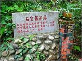 石空古道太和山金車城堡:石空古道太和山金車城堡 (28).jpg