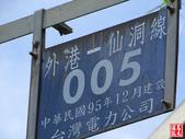 基隆球子山燈塔(火號山)&白米甕炮台:基隆球子山燈塔(火號山)&白米甕炮台 (15).jpg