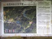 後慈湖秘境:後慈湖秘境 (12).jpg