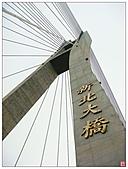 新北大橋&幸福水漾公園:新北大橋&幸福水漾公園 (49).jpg