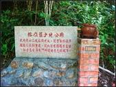 石空古道太和山金車城堡:石空古道太和山金車城堡 (11).jpg