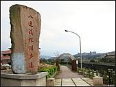 八連溪生態步道:八連溪生態步道 (18).jpg