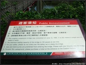 龍門吊橋:龍門-鹽寮濱海步道 (18).jpg