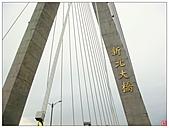 新北大橋&幸福水漾公園:新北大橋&幸福水漾公園 (50).jpg