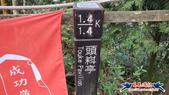 大坑頭嵙山步道(4上3下O形):大坑頭嵙山步道(4上3下O形) (37).jpg