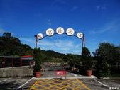 猴山岳步道香草園:猴山岳步道香草園 (1).jpg