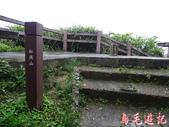 基隆紅淡山步道:基隆紅淡山步道 (16).jpg