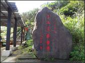 青山瀑布尖山湖紀念碑步道:青山瀑布尖山湖 (6).jpg