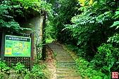 和美山:碧潭風景區和美山步道 (17).jpg