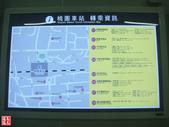 新桃園車站:新桃園車站 (5).jpg