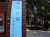 大漢溪水岸蓮座山:大漢溪水岸 (33).jpg