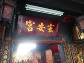 台北社子玄安宮:DSC_0010.JPG