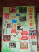 福隆東林靜修佛陀山:DSC_1294.JPG